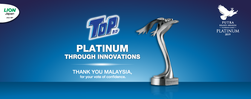 Putra Award Ads_TOP_840x334